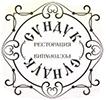 лого Сундук